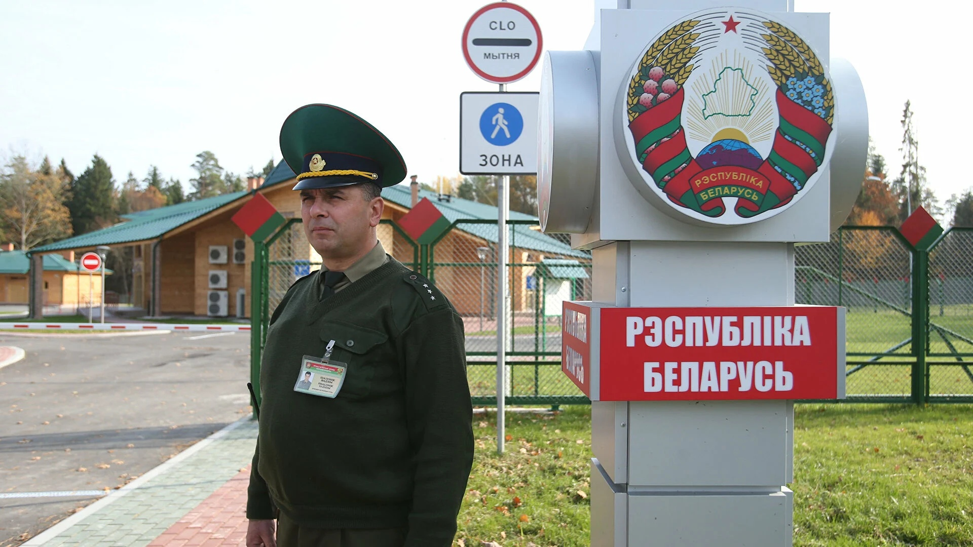 Belarus has tightened its border with Poland
