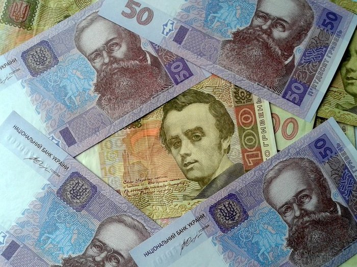 Deficit of the Ukrainian state budget in 2020 amounted to $7.1 billion