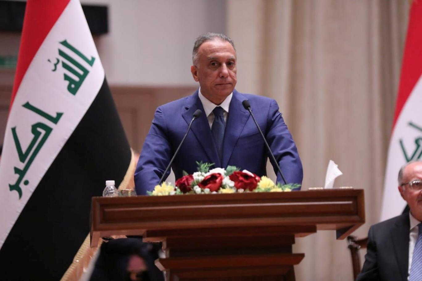 Prime Minister of Iraq announces elimination of one of the main commanders of the IG*