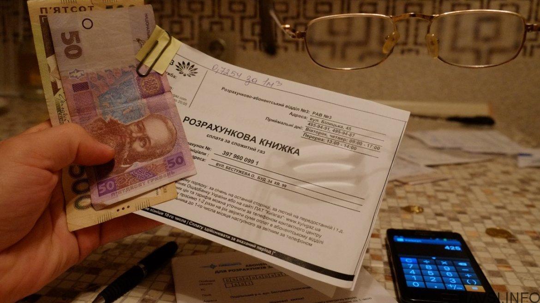 Ukrainians have fake gas debts