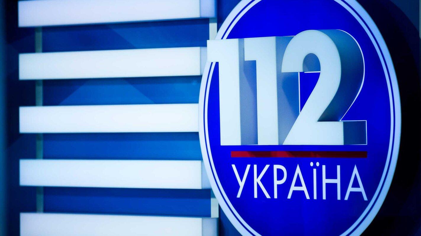 European Parliament condemns Zelensky's sanctions against TV channels