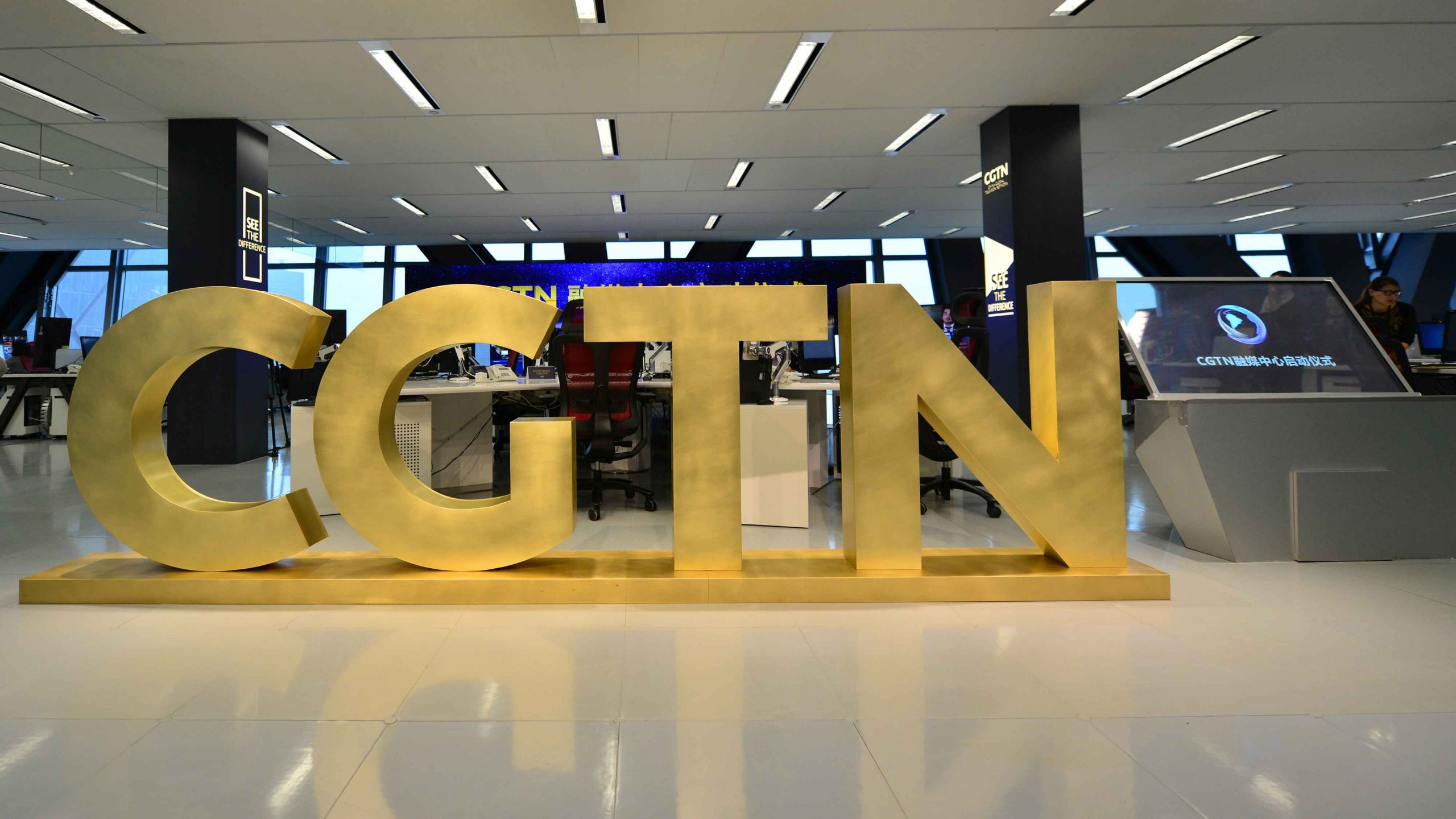 Chinese Foreign Ministry protests to the UK for revoking CGTN's licence