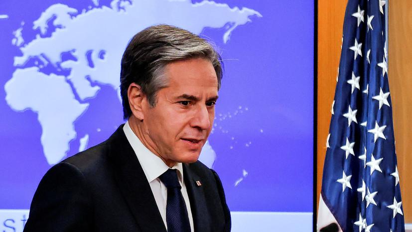 Blinken announces US intention to revitalize NATO partnership