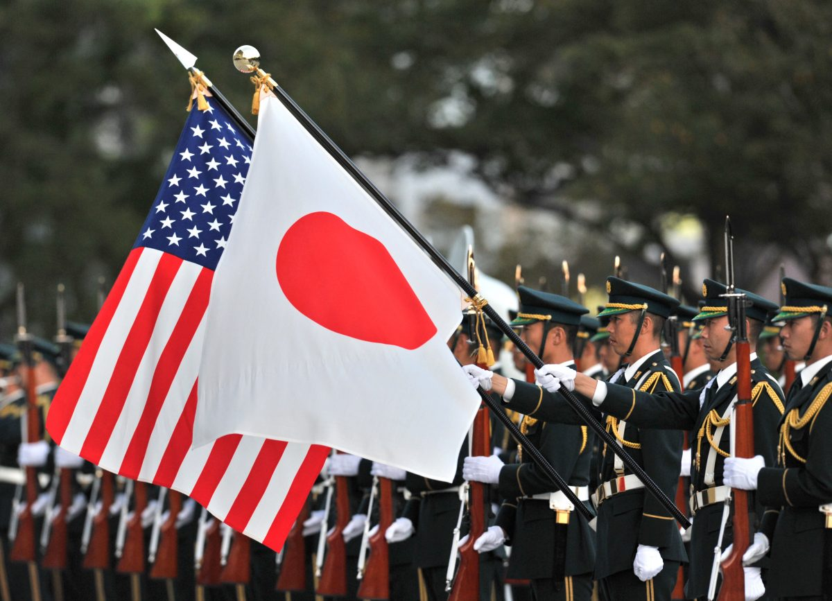 Tokyo welcomes US plans to raise the Senkaku Islands issue in talks with China