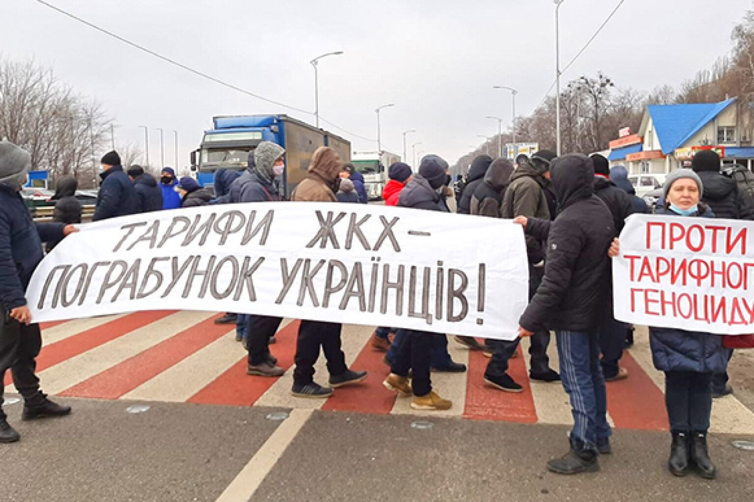 """""""Tariff genocide"""" continues: IMF urged not to reduce gas prices for Ukrainians"""