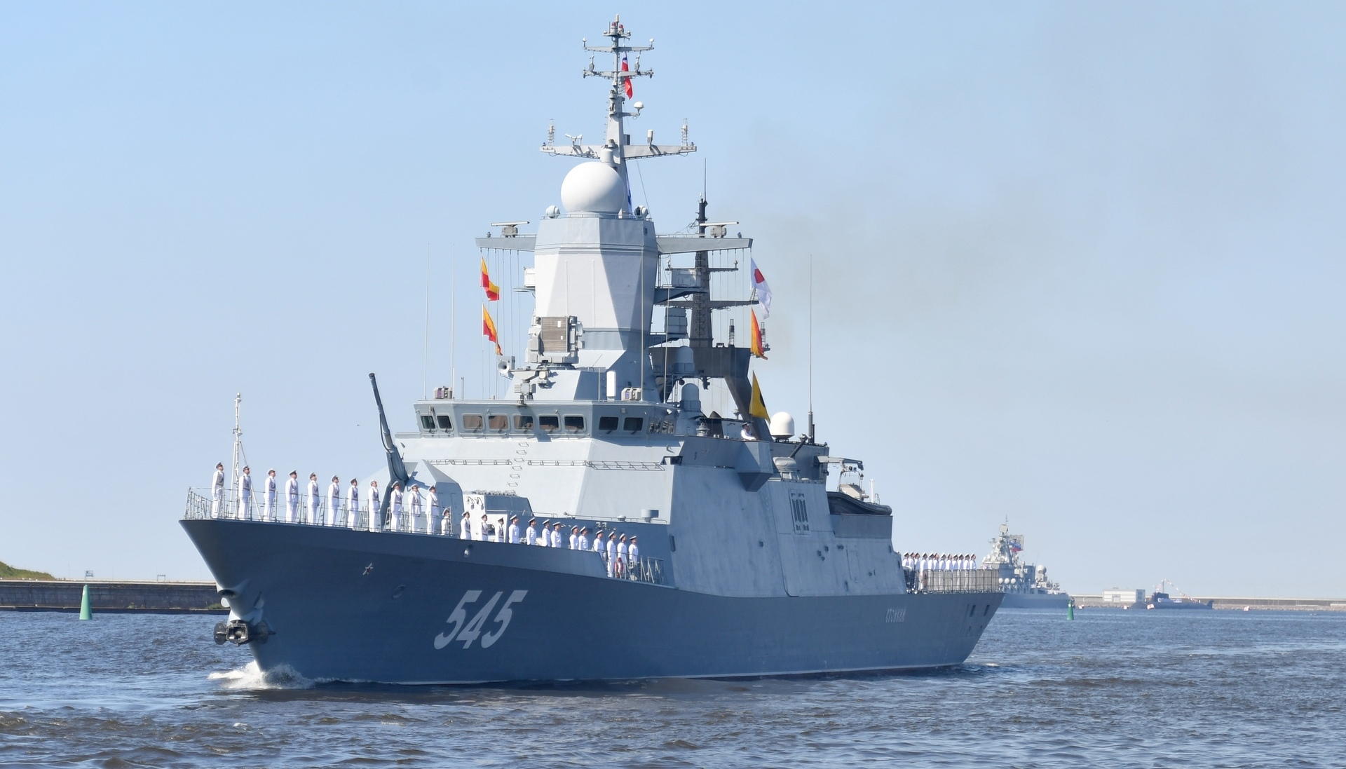 NATO ships entered the Black Sea for the third time in a month