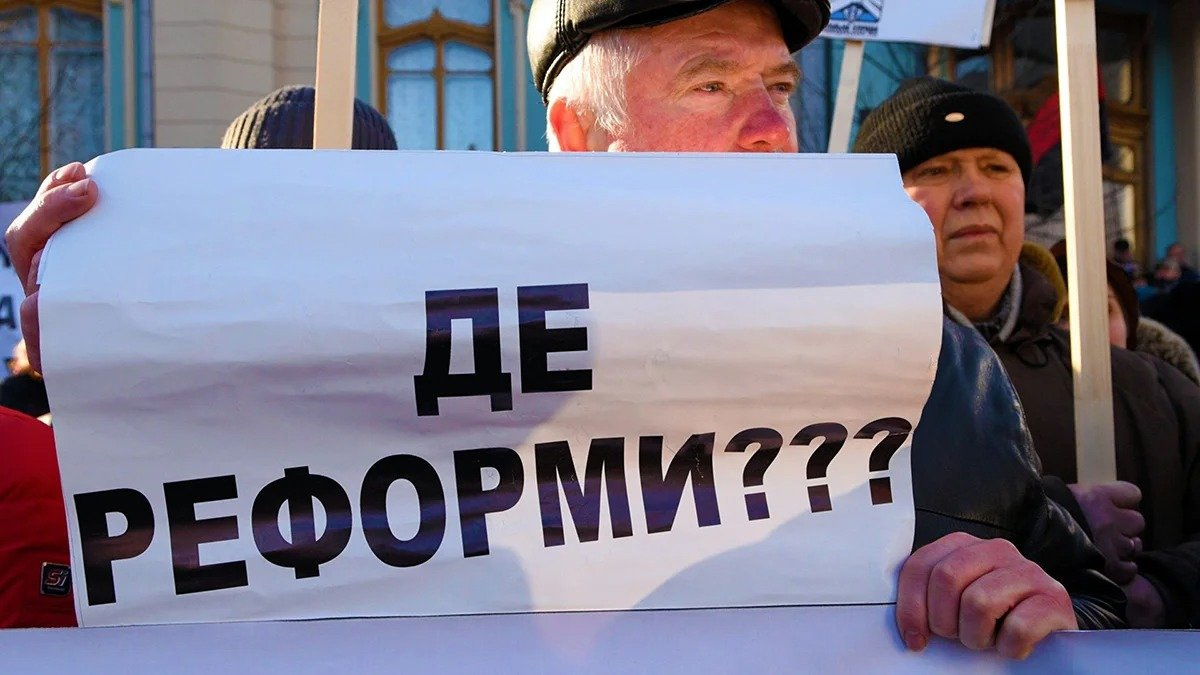 Reforms in Ukraine will cost the Council of Europe 1.7m euros