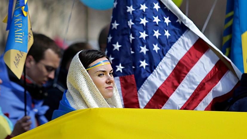 Ukrainian body movements under U.S.