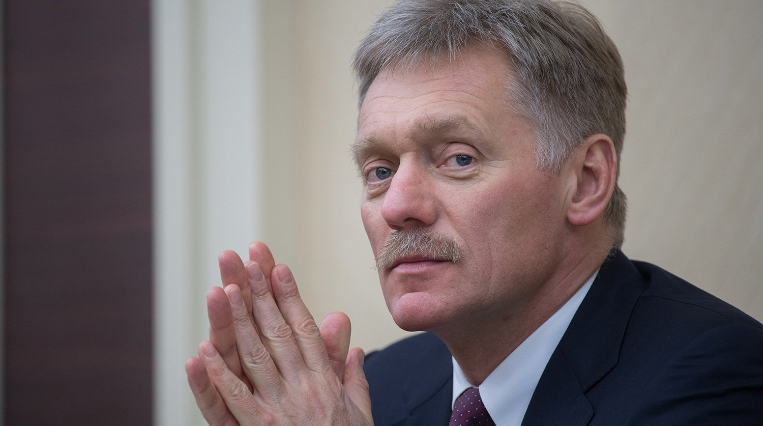 Hoping for the best, but ready for the worst - Peskov on Russia-US relations