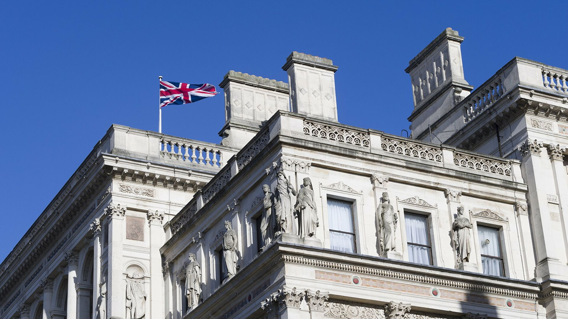 British Foreign Office accused Russian Foreign Intelligence Service of cyberattacks