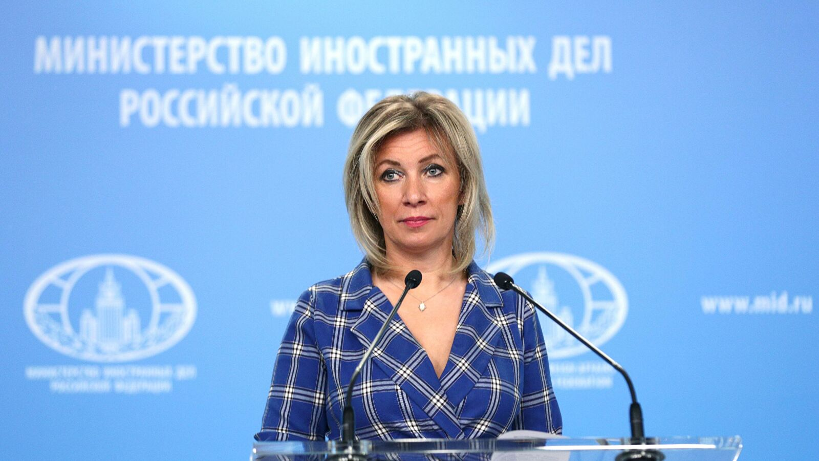 Foreign Ministry says the West does not want to notice the tragedy in Donbass