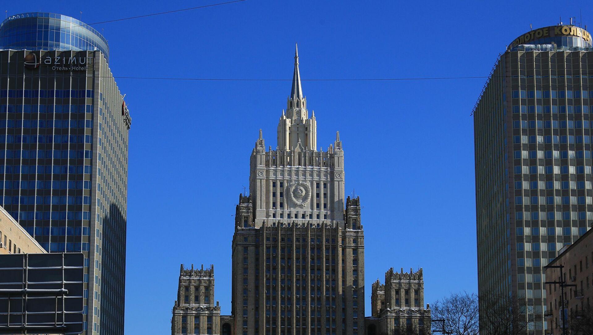 Czech Ambassador arrives at Russian Foreign Ministry