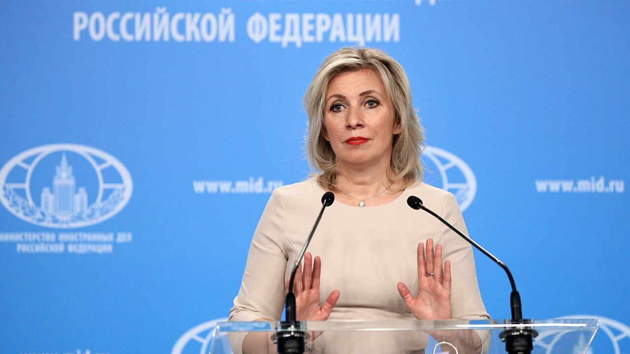 Russian Foreign Ministry evaluates situation on the border of Kyrgyzstan and Tajikistan
