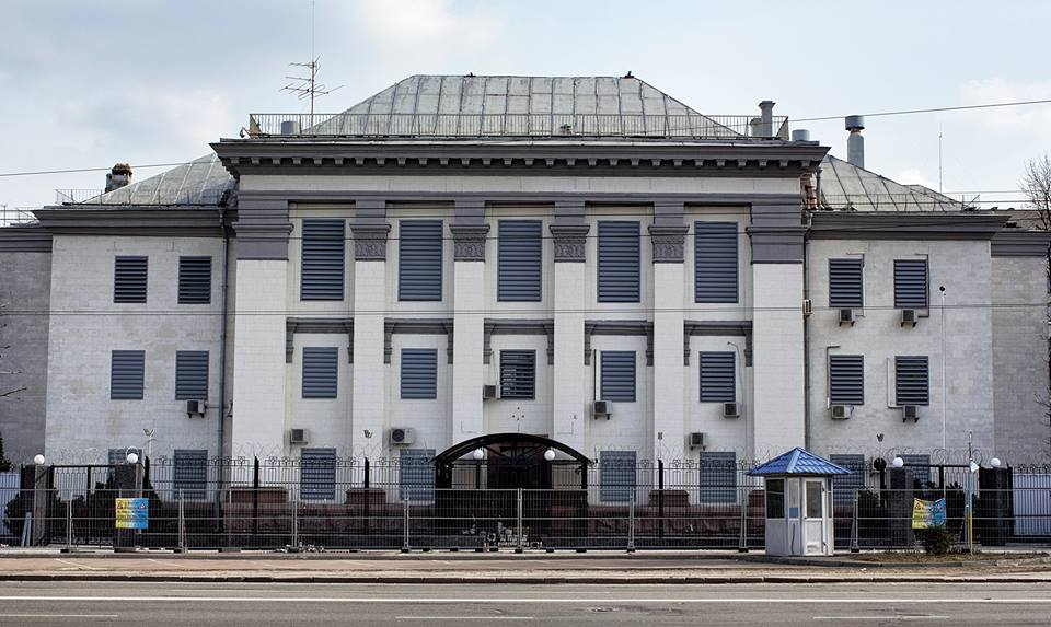 Russian diplomat declared persona non grata leaves Ukraine