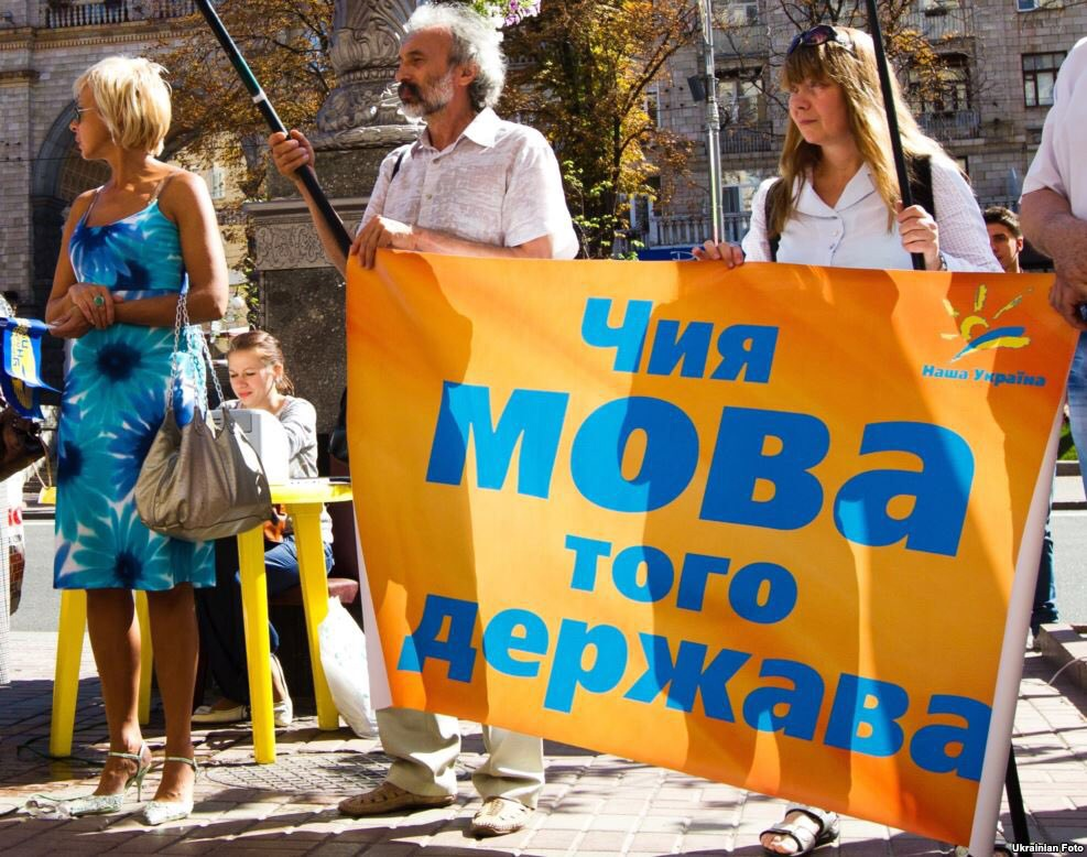 Kiev notices that the south of Ukraine is resisting the fight against the Russian language