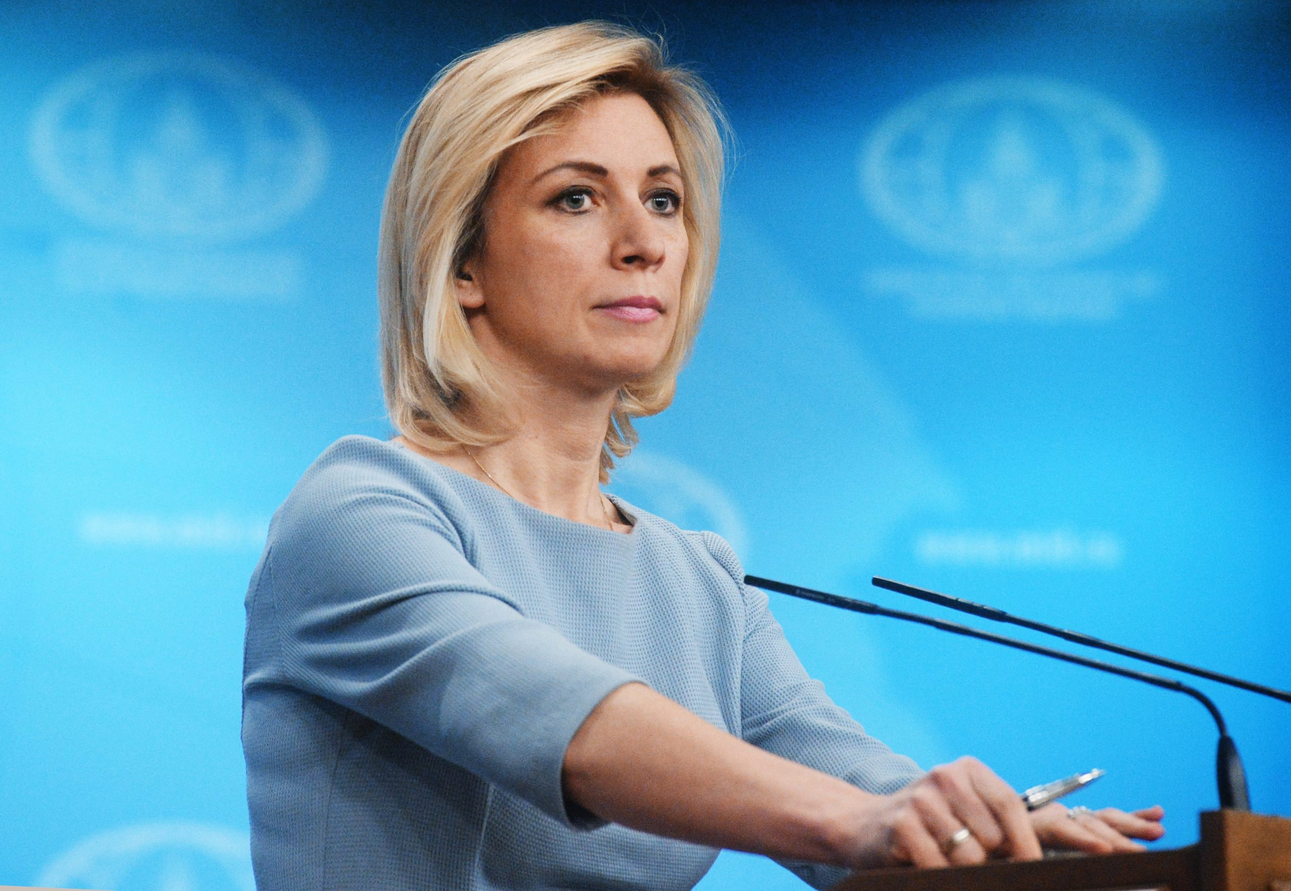 Russia wants the American side to strictly comply with all provisions of the START Treaty - Russian Foreign Ministry