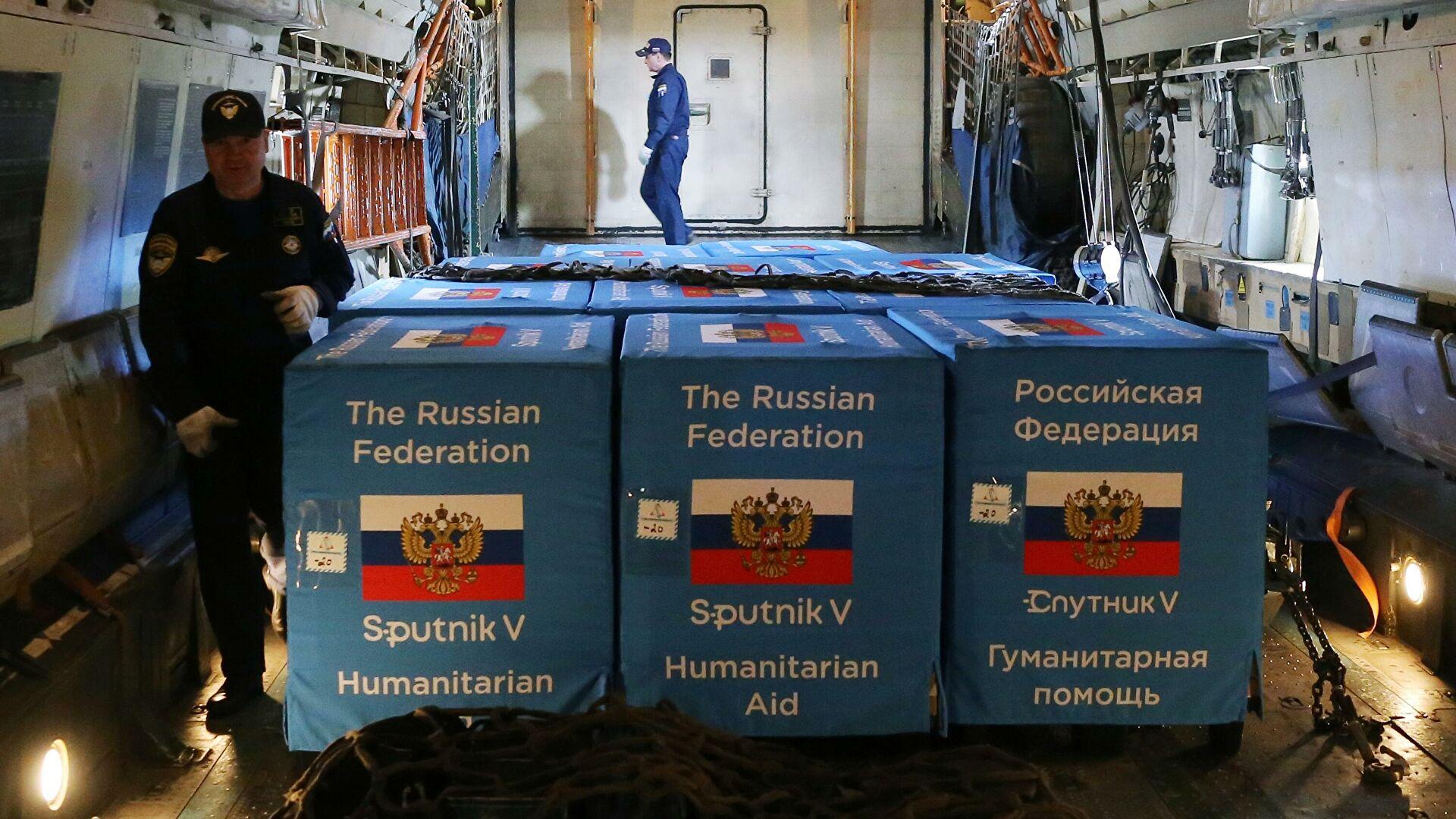 "Lavrov spoke about study of possibility of supplying Armenia with ""Sputnik V"""