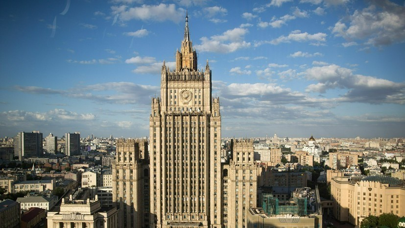 Russian Foreign Ministry calls constructive dialogue with the United States on the Arctic Council