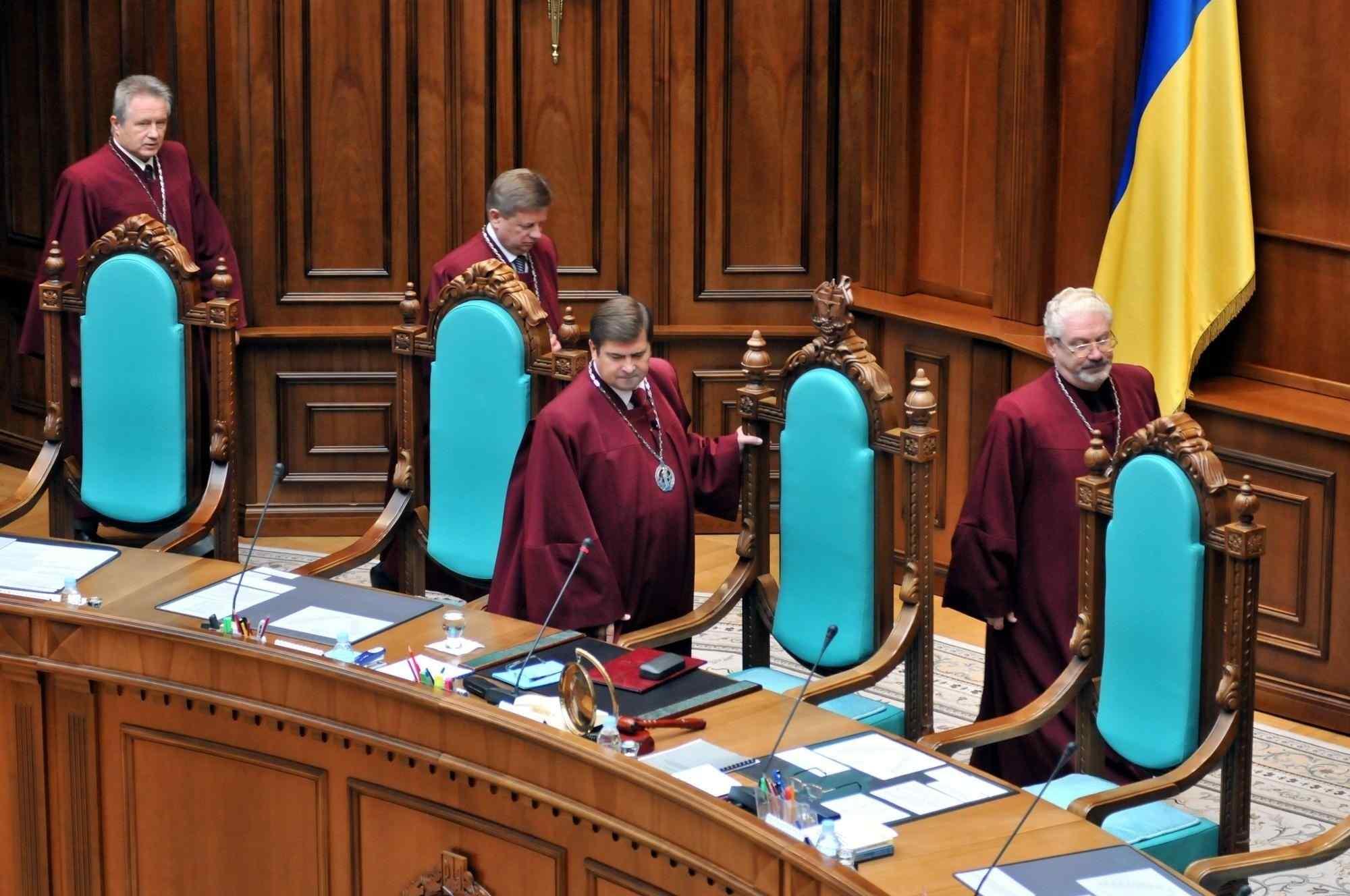 EU demands to reform judicial system in Ukraine