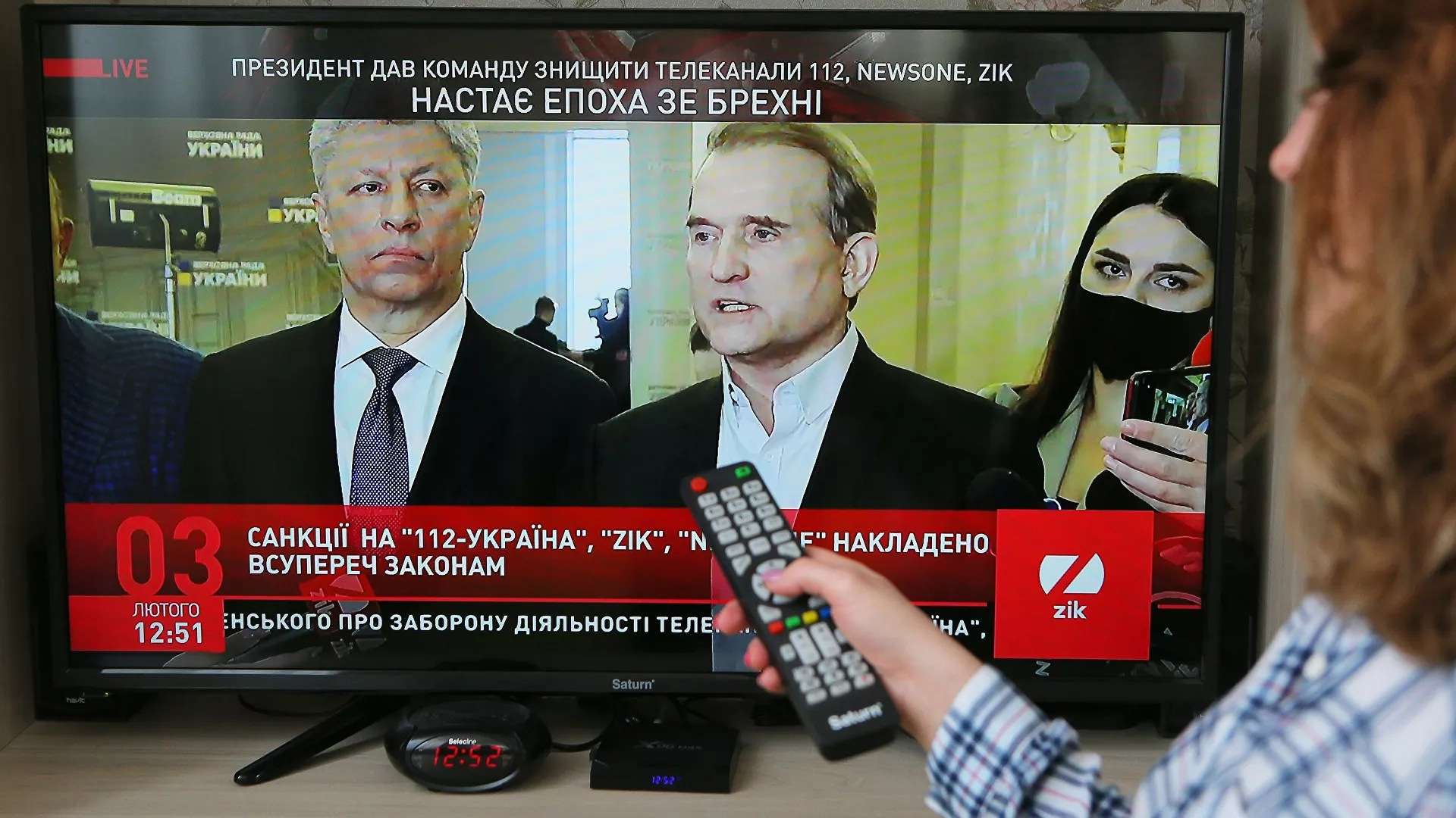 Opposition Platform calls searches at Medvedchuk's house revenge and punishment