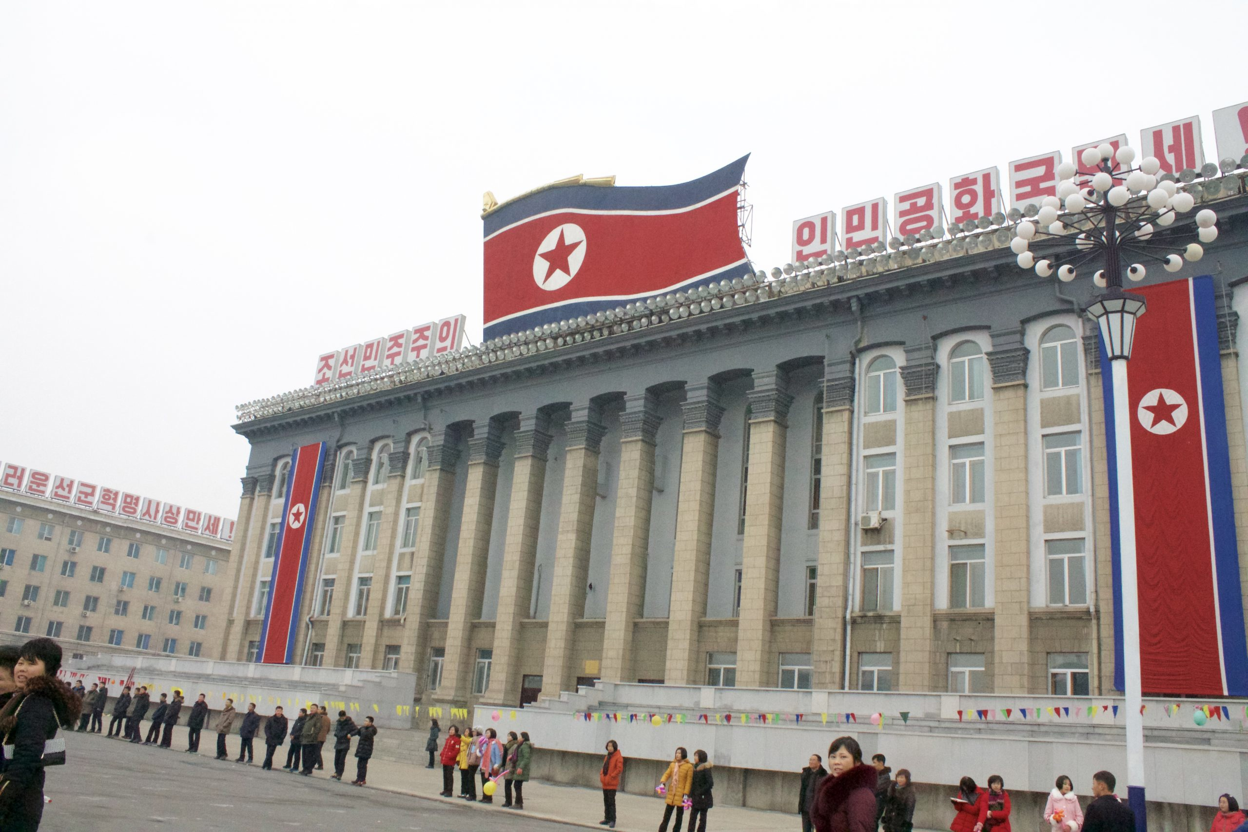 US faces crisis if it continues old and backward policies - DPRK Foreign Ministry