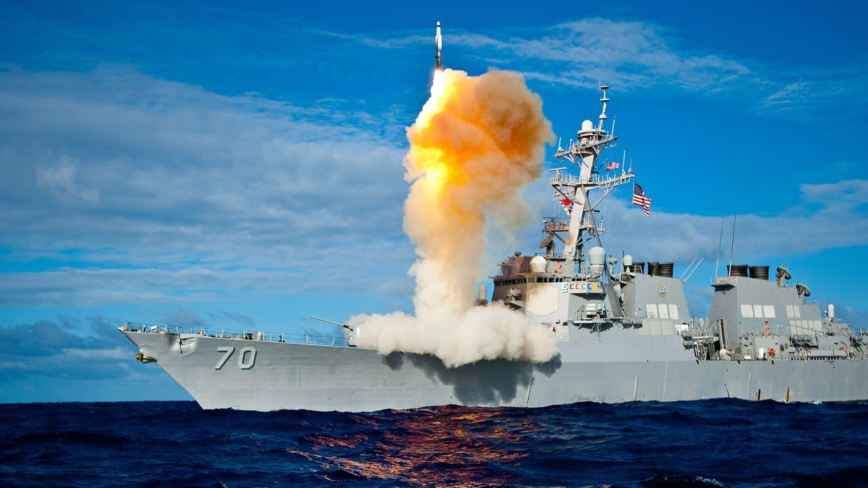 US Aegis missile test ends in failure