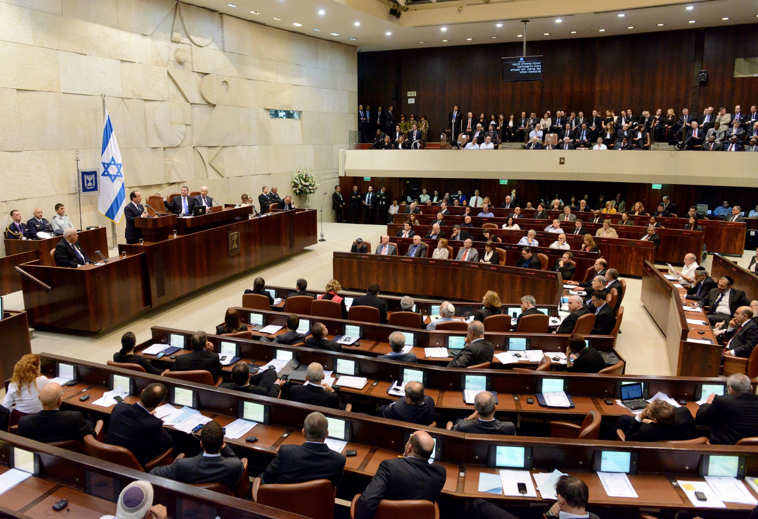 Presidential elections in Israel to be held on June 2