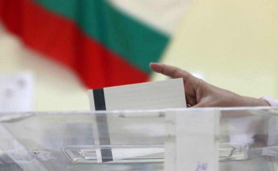 Early parliamentary elections scheduled in Bulgaria