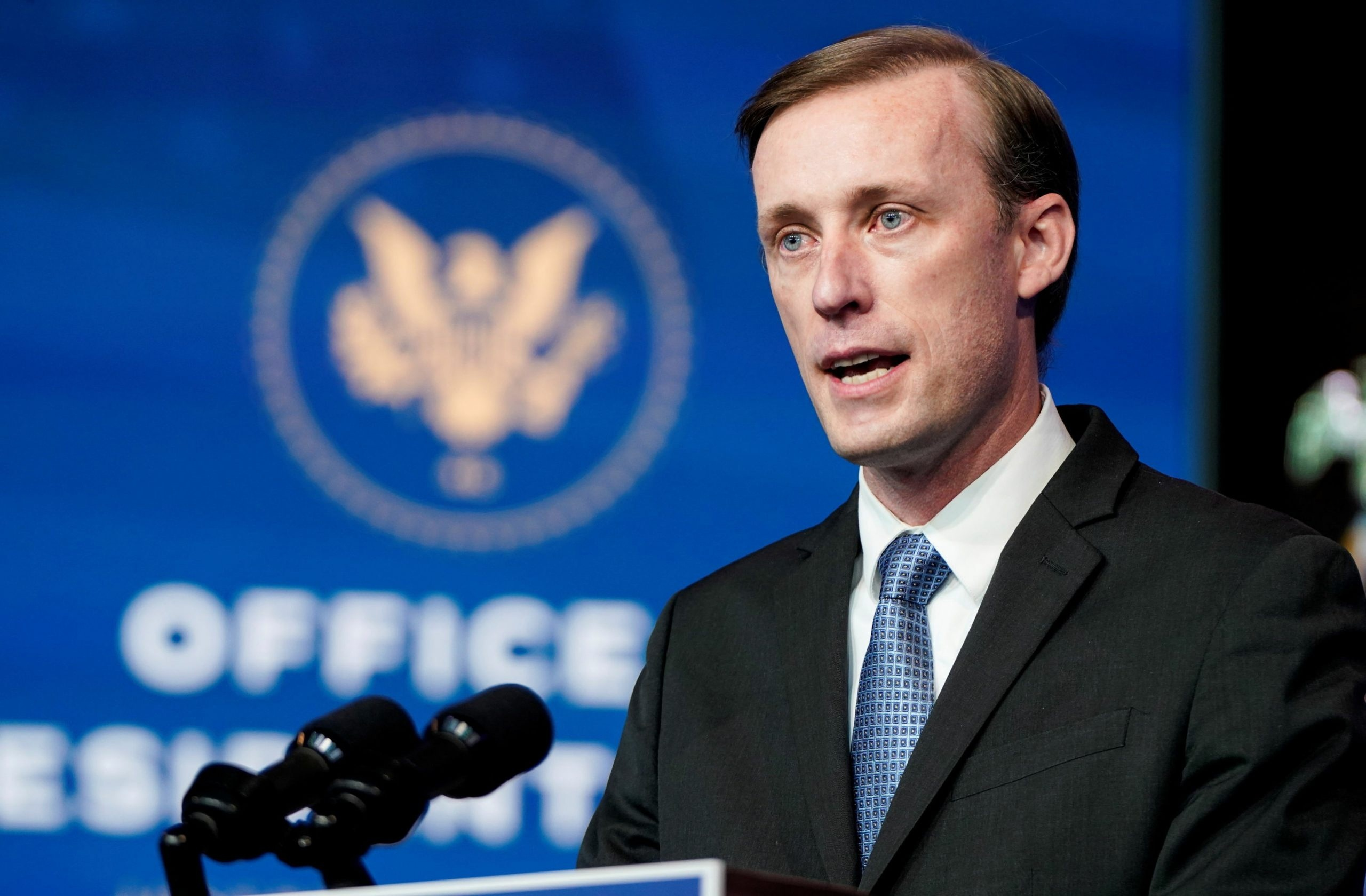 US calls summit with Russia important for mutual understanding between countries