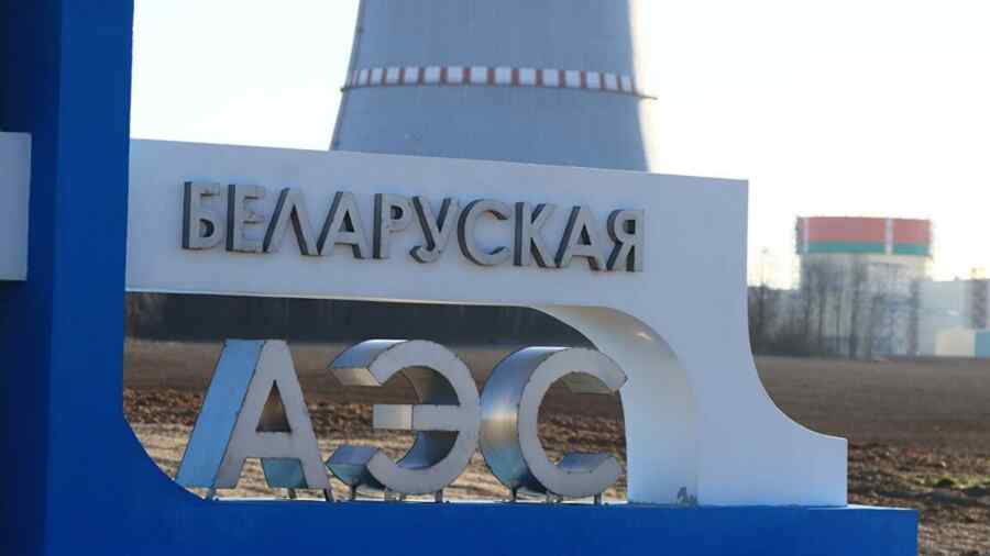 The first unit of the Belarusian NPP was put into commercial operation