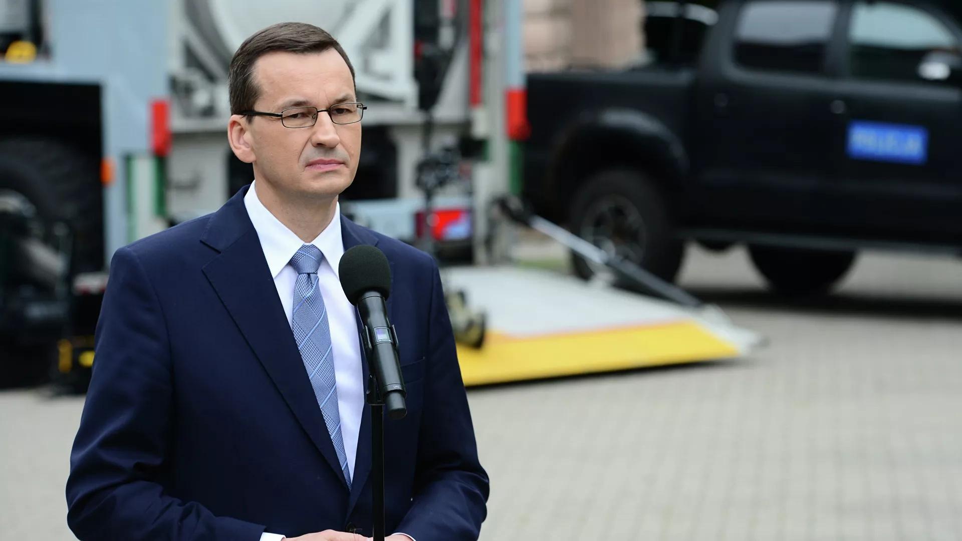 Polish PM says Russia may hinder Chinese expansion