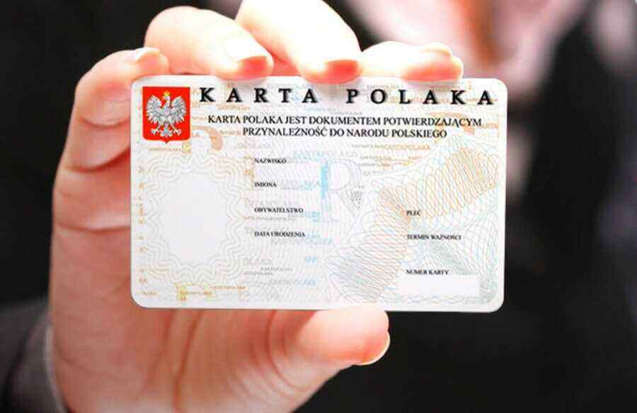 Almost 4.5 thousand Ukrainians received the Pole Card in 2021
