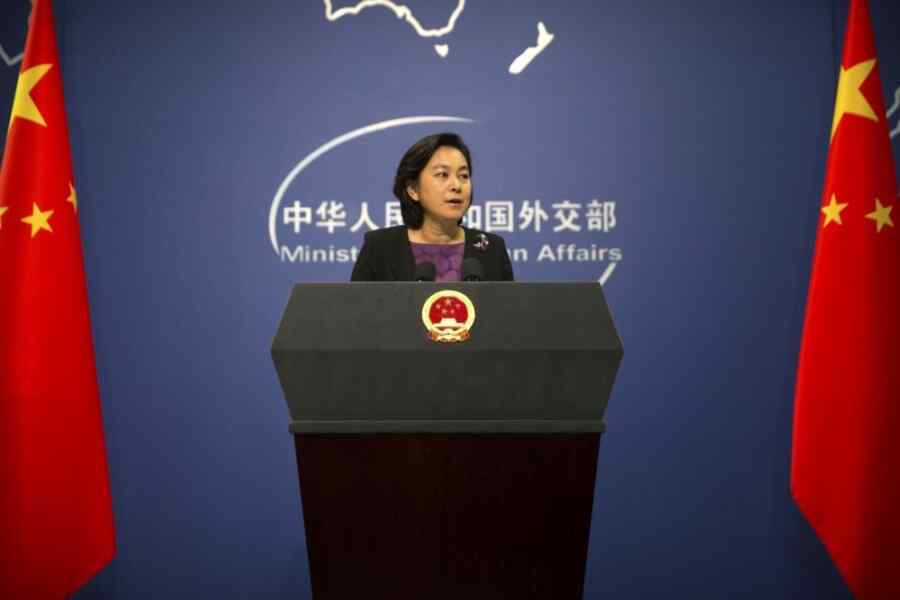 Chinese foreign ministry protests US meddling in Hong Kong affairs