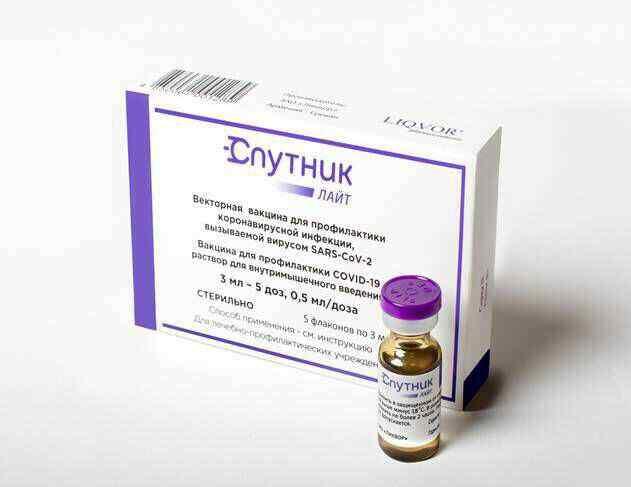 "Egypt approved the Russian vaccine ""Sputnik Light"""
