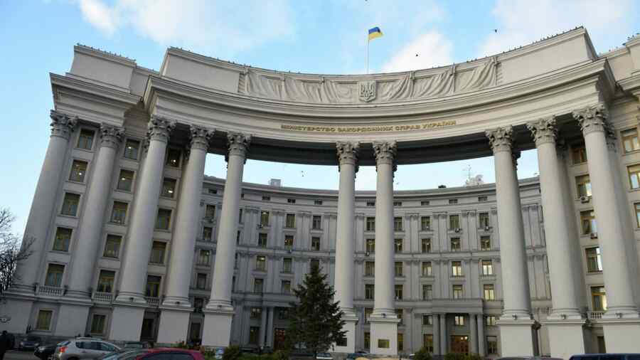 Ministry of Foreign Affairs of Ukraine summoned the Ambassador of Hungary