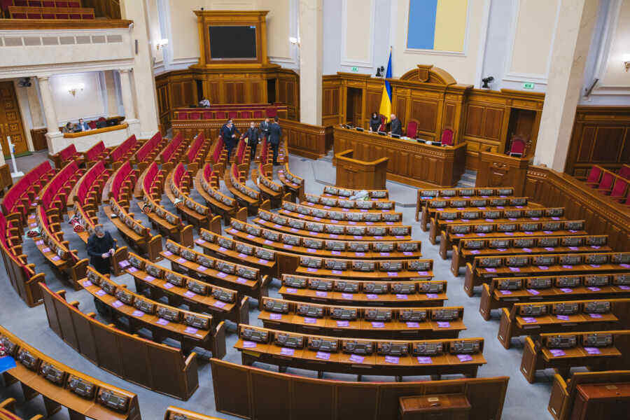 The Rada will prepare an address to the US Congress at an extraordinary meeting