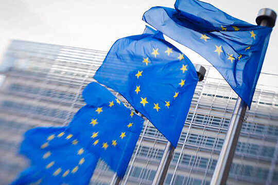 """""""Let's help get back on track"""": US wants to speed up EU enlargement"""