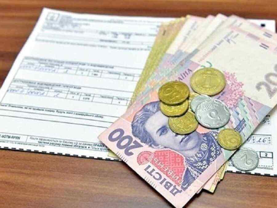 Tariff hikes in Ukraine could lead to school closures