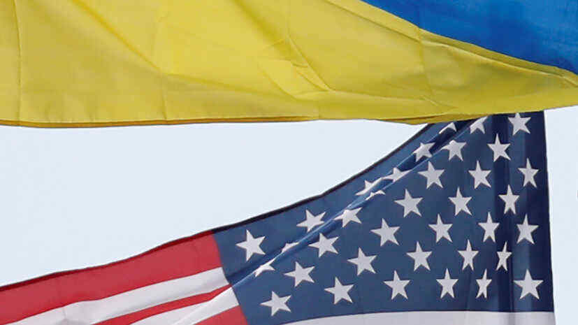 America is ready to step up support for Ukraine in confrontation with Russia, but there are conditions