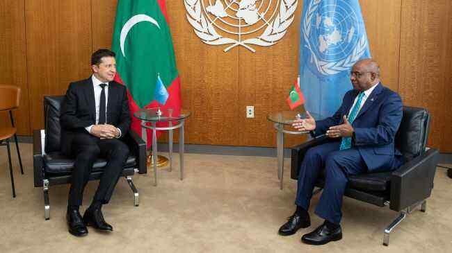 Ukrainian flag confused with Maldivian flag at Zelensky's UN talks