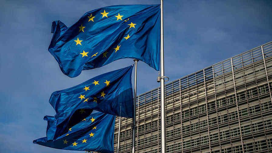 EU energy demand peaks in 25 years