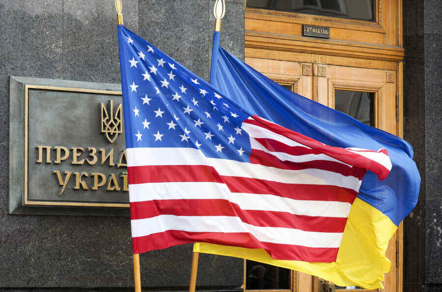 Ukraine says it has received first batch of aid from US