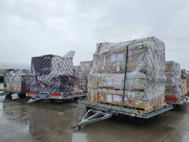 Kiev received a consignment of military aid from the United States